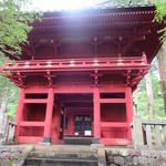 日光田母沢御用邸記念公園 - 重要文化財 楼門