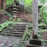 日光田母沢御用邸記念公園 - (観光地)滝尾神社へ