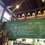 56557176 - 大きな黒板には、ご店主からの手書きメッセージ。
