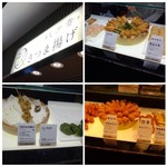 玖子貴 - 鹿児島中央駅、土産物コーナー内にある「さつま揚げ」のお店。