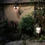 Hiiragiyaryokan - 可愛らしい坪庭