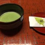 Hiiragiyaryokan - ウェルカムドリンクは抹茶
