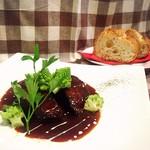 porcocoda ff dining -