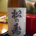 東家 - 山廃純米 松の寿
