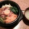 韓国家庭料理焼肉 風香 - 料理写真:石焼ユッケビビンパ スープもつきます。