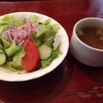 56566104 - サラダとスープ