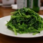 鼎泰豊 - 空芯菜