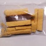 野口製菓 - ラスク:包装図 by ももち