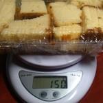 野口製菓 - 切りカス:計量図 by ももち
