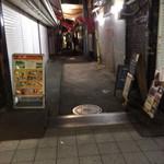 56568952 - 高円寺北口ロータリーから入る細道