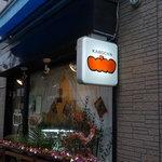 KABOCHA - 看板もかぼちゃ♪