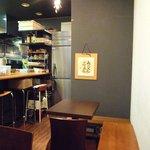 KABOCHA - こじんまりした店内。キャパ8人ほどのカフェスペースがあります。