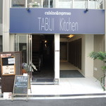 旅路Kitchen -