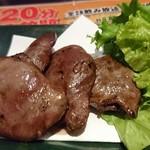 個室×鶏料理 鶏こまち さかいや - 合鴨ハートの燻製