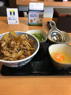 吉野家 - ( ̄Д ̄)ノ牛ねぎ玉丼あたまの大盛り