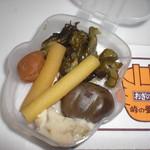 56574085 - お漬物(別皿)