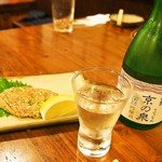 味楽 - 鰯 みそタタキ & 冷酒(京の泉)
