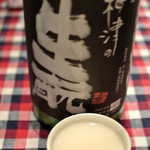 せるぽわ - フレンチ酒場せるぽわ・生酛笊27BY ¥300(2016.08)