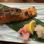 新宿 かなえ - 銀鮭「銀のすけ」藻塩焼き ¥1,000