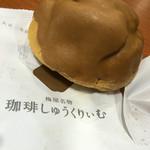 梅屋 - 料理写真:珈琲シュークリーム
