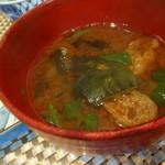 和おん - ランチ お味噌汁