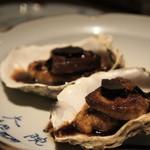 56586887 - 牡蠣とフォアグラのロッシーニ