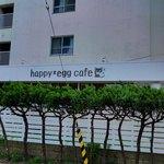 ハッピーエッグカフェ - 「外観」