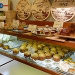 ビゴの店 ドゥースフランス - デニッシュ系、お菓子系のパンがたくさん♪