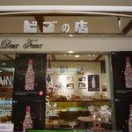 ビゴの店 ドゥースフランス - こちらがお店の入り口です♪