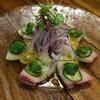 Bozu Japanese Restaurant - 料理写真: