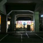 篠寛 - 201609