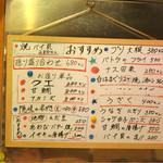 のどぐろ日本海 - 201609
