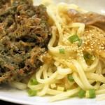 うどん sugita - 肉、五色あげ、おろし、葱、胡麻をのせてマゼマゼ