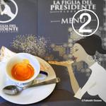 ラ フィーリア デル プレジデンテ - 2016/9/26 二回目訪問