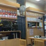 恵比寿屋食堂 - 綺麗な店内
