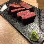 牛庵 - 前沢牛のカイノミグリル