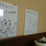 熊谷 - サイン色紙。お店に入って右手にも沢山掲示してます。