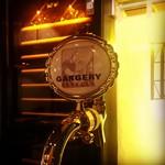 わいんすたいる ぎんきょう - 生ビールはガージェリーエステラです!