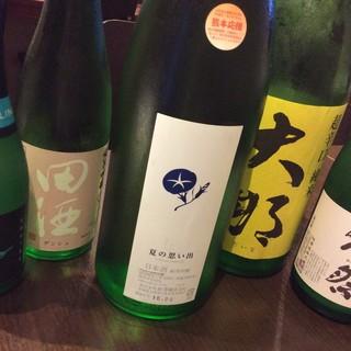 日本酒って面白い!