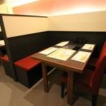 玄品 - テーブル席 2~4名