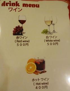 HANOI CORNER DINING BAR - ドリンクメニュー(ワイン)