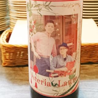 プレゼントに最適!世界でたった一本のボトルワインをどうぞ。