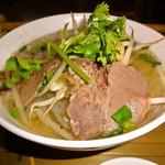 HANOI CORNER DINING BAR - 牛肉のフォー(フォーボー)