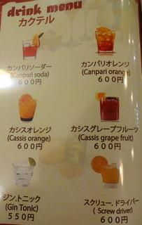HANOI CORNER DINING BAR - ドリンクメニュー(カクテル②)