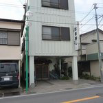 はま寿司 - 外観写真:2010/11/07撮影