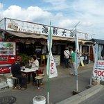 海鮮大海 - 店舗外観
