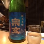 焼鳥 嘉とう - 宗玄 夏酒