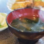 美延 - 未醤椀(みそわん)