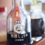 美延 - 料理写真:正田醤油(しやうだしやうゆ)