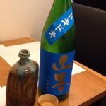 下町割烹とめだて - 28年9月 ドキドキ山本 これだけ酸味が効いてる酒も珍しい